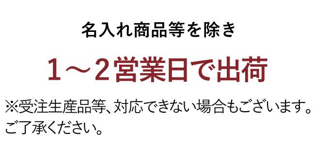 btn_0003.jpg